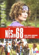 Nés en 68 - French Movie Cover (xs thumbnail)