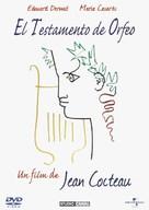 Testament d'Orphée, ou ne me demandez pas pourquoi!, Le - Spanish DVD cover (xs thumbnail)