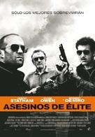 Killer Elite - Spanish Movie Poster (xs thumbnail)