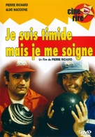 Je suis timide... mais je me soigne - French Movie Cover (xs thumbnail)