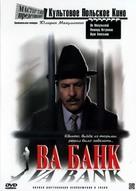 Vabank - Russian DVD cover (xs thumbnail)