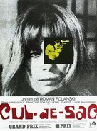 Cul-de-sac - French Movie Poster (xs thumbnail)