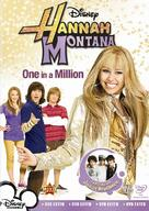 """Hannah Montana"" - Movie Cover (xs thumbnail)"