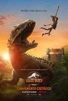 """Jurassic World: Camp Cretaceous"" - Spanish Movie Poster (xs thumbnail)"