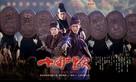 Shi mian mai fu - Hong Kong Movie Poster (xs thumbnail)