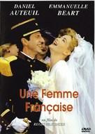 Une femme française - French poster (xs thumbnail)