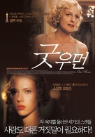 A Good Woman - South Korean Movie Poster (xs thumbnail)