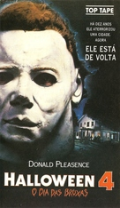 Halloween 4: The Return of Michael Myers - Brazilian VHS movie cover (xs thumbnail)