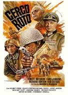 Steiner - Das eiserne Kreuz, 2. Teil - Spanish Movie Poster (xs thumbnail)