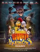 Un rescate de huevitos - Mexican Movie Poster (xs thumbnail)