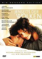 Al di là delle nuvole - German Movie Cover (xs thumbnail)