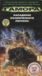 Gamera 2: Region shurai - Russian Movie Cover (xs thumbnail)
