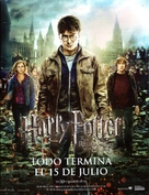 Harry Potter and the Deathly Hallows: Part II - Uruguayan Movie Poster (xs thumbnail)