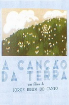 A Canção da Terra - Portuguese DVD movie cover (xs thumbnail)
