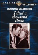I Died a Thousand Times - DVD movie cover (xs thumbnail)