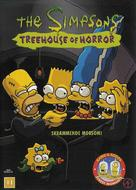 """The Simpsons"" - Danish Movie Cover (xs thumbnail)"