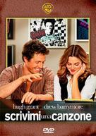 Music and Lyrics - Italian Movie Cover (xs thumbnail)