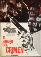 El salario del crimen - Spanish Movie Poster (xs thumbnail)
