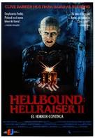 Hellbound: Hellraiser II - Spanish Movie Poster (xs thumbnail)
