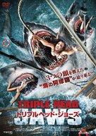 3 Headed Shark Attack - Japanese Movie Cover (xs thumbnail)