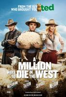 A Million Ways to Die in the West - Dutch Movie Poster (xs thumbnail)