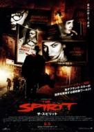 The Spirit - Japanese Movie Poster (xs thumbnail)