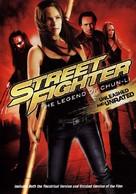 Street Fighter: The Legend of Chun-Li - DVD movie cover (xs thumbnail)