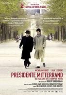 Promeneur du champ de Mars, Le - Spanish Movie Poster (xs thumbnail)