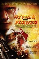 Broken Path - Movie Poster (xs thumbnail)