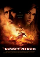 Ghost Rider - Greek Movie Poster (xs thumbnail)