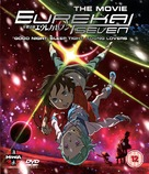 Kôkyô shihen Eureka Sebun: Poketto ga niji de ippai - British Movie Cover (xs thumbnail)