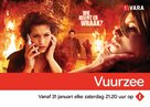 """Vuurzee"" - Dutch Movie Poster (xs thumbnail)"