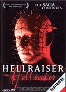 Hellraiser: Hellseeker - Dutch DVD cover (xs thumbnail)