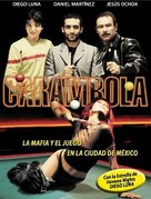 Carambola - Mexican Movie Poster (xs thumbnail)