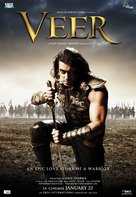 Veer - Indian Movie Poster (xs thumbnail)