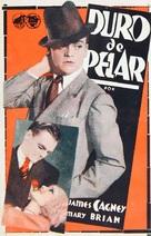 Hard to Handle - Spanish Movie Poster (xs thumbnail)