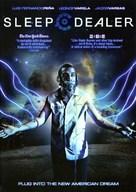 Sleep Dealer - Movie Cover (xs thumbnail)