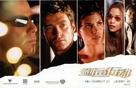Swordfish - Chinese Movie Poster (xs thumbnail)