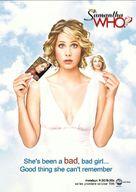 """""""Samantha Who?"""" - Movie Poster (xs thumbnail)"""