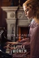 Little Women - British Movie Poster (xs thumbnail)