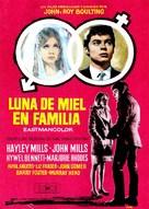 The Family Way - Spanish Movie Poster (xs thumbnail)