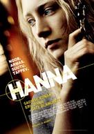 Hanna - Estonian Movie Poster (xs thumbnail)