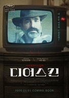 Le daim - South Korean Movie Poster (xs thumbnail)