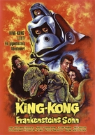 Kingu Kongu no gyakushû - German DVD cover (xs thumbnail)