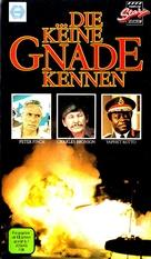 Raid on Entebbe - German VHS movie cover (xs thumbnail)