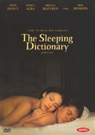 The Sleeping Dictionary - South Korean poster (xs thumbnail)