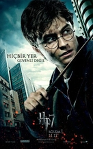 Harry Potter and the Deathly Hallows: Part I - Turkish Movie Poster (xs thumbnail)