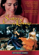 Satin rouge - Movie Cover (xs thumbnail)
