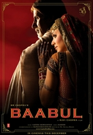 Baabul - Indian Movie Poster (xs thumbnail)