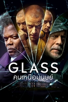 Glass - Thai Movie Cover (xs thumbnail)